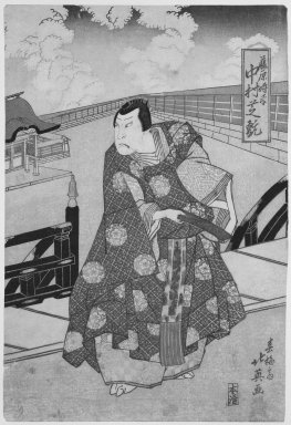 Hokuei (Japanese, active ca.1824-1837). <em>The Actor Nakamura Shikan in as Miyamoto Musashi</em>, ca. 1830. Color woodblock print on paper, 14 3/4 x 10 in. (37.5 x 25.4 cm). Brooklyn Museum, Gift of Dr. Israel Samuelly, 74.104.4 (Photo: Brooklyn Museum, 74.104.4_bw_IMLS.jpg)