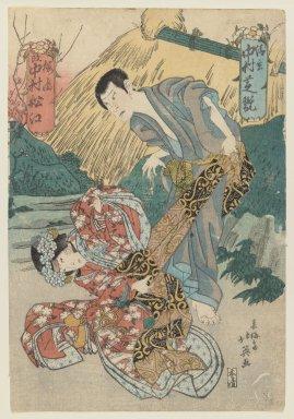 Hokuei (Japanese, active ca.1824-1837). <em>Actors Nakamura Shikan II  as Seigen and Nakamura Matsue IV as Princess Sakura</em>, 1835, 1st month. Color woodblock print on paper, 14 7/8 x 10 1/4 in. (37.8 x 26 cm). Brooklyn Museum, Gift of Dr. Israel Samuelly, 74.104.5 (Photo: Brooklyn Museum, 74.104.5_IMLS_PS3.jpg)