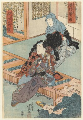 Hokuei (Japanese, active ca.1824-1837). <em>The Actors Nakamura Shikan and Sawamura Kintaro in Unidentified Roles</em>, ca. 1835. Color woodblock print on paper, 14 7/8 x 10 1/4 in. (37.8 x 26 cm). Brooklyn Museum, Gift of Dr. Israel Samuelly, 74.104.6 (Photo: Brooklyn Museum, 74.104.6_IMLS_PS3.jpg)