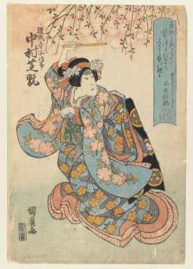 Kunihiro (Japanese, active 1816- ca.1841). <em>Actor Nakamura Shikan II  as Dancer of Dōjōji</em>, 1835, 1st month. Color woodblock print on paper, 14 3/4 x 10 1/4 in. (37.5 x 26 cm). Brooklyn Museum, Gift of Dr. Israel Samuelly, 74.104.8 (Photo: Brooklyn Museum, 74.104.8_IMLS_PS3.jpg)