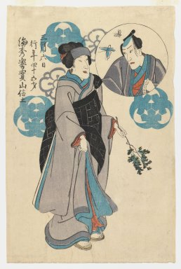 <em>Memorial Portrait of Onnagata (Shini-e)</em>, 19th century. Color woodblock print on paper, 14 5/8 x 9 3/4 in. (37.1 x 24.8 cm). Brooklyn Museum, Gift of Dr. Israel Samuelly, 74.104.9 (Photo: Brooklyn Museum, 74.104.9_IMLS_PS3.jpg)