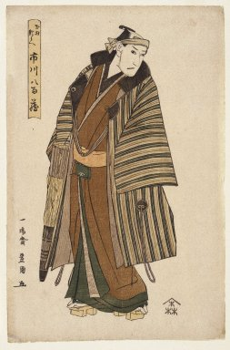 Utagawa Toyokuni I (Japanese, 1769-1825). <em>The Actor Ichikawa Yaozo as Idemura Shinbei, from Portraits of Actors on Stage</em>, 1795-1797. Color woodblock print on paper, 15 1/2 x 10 1/8 in. (49.5 x 25.8 cm). Brooklyn Museum, Gift of William E. Harkins, 74.200 (Photo: Brooklyn Museum, 74.200_print_IMLS_SL2.jpg)