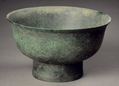 <em>Bowl</em>, 15th-16th century. Bronze, Height: 3 in. (7.6 cm). Brooklyn Museum, Gift of Nathan Hammer, 74.61.4. Creative Commons-BY (Photo: Brooklyn Museum, 74.61.4.jpg)