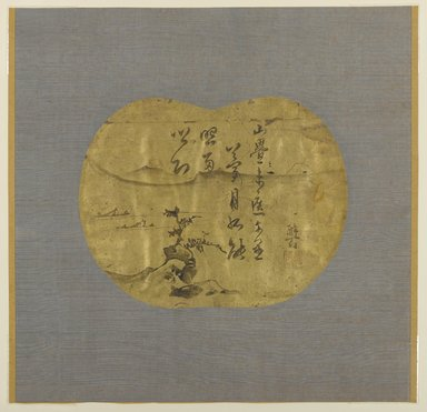 Kim Myong-kuk (Korean, active first half of the 17th century). <em>Landscape and Poem</em>, ca. 1643. Ink on gold leaf on paper, image: 8 1/2 x 11 in.  (21.6 x 27.9 cm). Brooklyn Museum, 74.81.2 (Photo: Brooklyn Museum, 74.81.2_PS4.jpg)