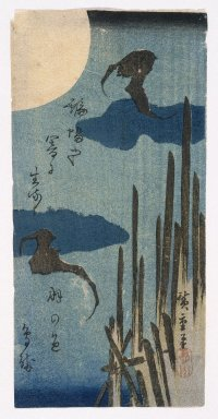 Utagawa Hiroshige (Ando) (Japanese, 1797-1858). <em>Bats Under a Full Moon</em>, ca. 1840. Color woodblock print on paper, 10 x 5in. (25.4 x 12.7cm). Brooklyn Museum, Gift of Robert Sistrunk, 75.123 (Photo: Brooklyn Museum, 75.123_print_IMLS_SL2.jpg)
