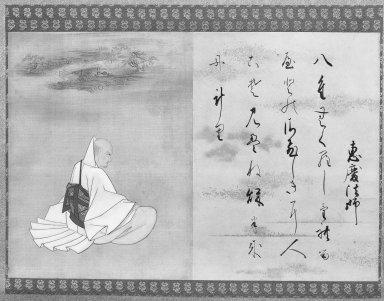 Mitsuoki Tosa (Japanese, 1617-1691). <em>Poet, One of Pair of Scrolls Depicting a Poet and Poetess</em>, 17th century. Hanging scroll; ink and color on silk, Image: 12 3/4 x 19 1/4 in. (32.4 x 48.9 cm). Brooklyn Museum, Purchased with funds given by the J. Aron Charitable Foundation, Inc., 75.128.5 (Photo: Brooklyn Museum, 75.128.5_bw_IMLS.jpg)