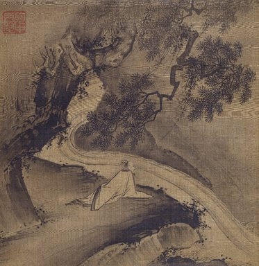 Attributed to Yi Chong (1578-1607). <em>Scholar Contemplating a Cascade</em>, 16th century. Ink on silk, Image: 11 1/4 x 10 7/8in. (28.6 x 27.6cm). Brooklyn Museum, Designated Purchase Fund, 75.130 (Photo: Brooklyn Museum, 75.130_SL1.jpg)