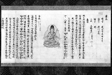 <em>Byaku-E Kannon (White-Robed Avalokiteshvara)</em>, early 14th century. Hanging scroll, ink and color on paper, Image: 12 7/8 x 26 3/4 in. (32.7 x 67.9 cm). Brooklyn Museum, Gift of Howard Hollis, 75.172.21 (Photo: Brooklyn Museum, 75.172.21_bw_IMLS.jpg)