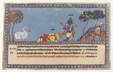 Indian. <em>Brahma Worships Krishna, Page from a Dispersed Ramayana Series</em>, ca. 1800. Opaque watercolor on paper, sheet: 9 3/8 x 15 in.  (23.8 x 38.1 cm). Brooklyn Museum, Gift of Doris and Ed Wiener, 75.203.3 (Photo: Brooklyn Museum, 75.203.3_IMLS_PS4.jpg)