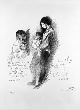 Raphael Soyer (American, born Russia, 1899-1987). <em>Woman and Child</em>. Lithograph on paper, sheet: 30 x 22 in. (76.2 x 55.9 cm). Brooklyn Museum, Anonymous gift, 75.215.7. Creative Commons-BY (Photo: Brooklyn Museum, 75.215.7_bw.jpg)