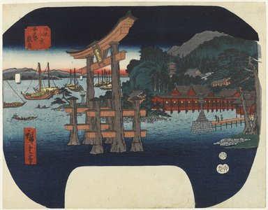 Utagawa Hiroshige (Ando) (Japanese, 1797-1858). <em>Itsukushima in Aki Province</em>, ca. 1855 (design); impression later. Color woodblock print on paper, Width: 11 5/8 in. (29.5 cm). Brooklyn Museum, Anonymous gift, 76.151.11 (Photo: Brooklyn Museum, 76.151.11_PS4.jpg)
