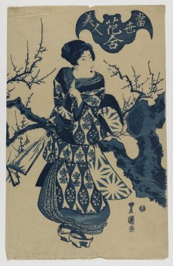 Gosotei Toyokuni II (Japanese, 1802-1835). <em>Beauty with Plum Blossoms, from the series Modern Beauties Matched with Flowers</em>, ca. 1830. Woodblock print, 14 1/4 x 9 3/16 in. (36.2 x 23.3 cm). Brooklyn Museum, Anonymous gift, 76.151.13 (Photo: Brooklyn Museum, 76.151.13_IMLS_PS4.jpg)