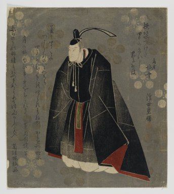 Ukiyo Shigekatsu (Japanese, active ca. 1820). <em>Actor Onoe Kikugorō III as Sugawara Michizane</em>, 1820. Woodblock print with metallic ink, 8 1/2 x 7 1/2 in. (21.6 x 19.1 cm). Brooklyn Museum, Anonymous gift, 76.151.21 (Photo: Brooklyn Museum, 76.151.21_IMLS_PS4.jpg)