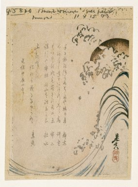 Shibata Zeshin (Japanese, 1807-1891). <em>Surimono</em>, 1844. Woodblock print on paper, 6 7/8 x 5 3/8 in. (17.5 x 13.7 cm). Brooklyn Museum, Anonymous gift, 76.151.24 (Photo: Brooklyn Museum, 76.151.24_print_IMLS_SL2.jpg)