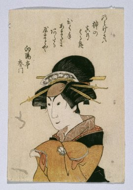 Utagawa Kunisada (Toyokuni III) (Japanese, 1786-1865). <em>Actor in Female Role</em>, ca. 1798. Color woodblock print on paper, 6 7/8 x 4 5/8 in. (17.5 x 11.7 cm). Brooklyn Museum, Anonymous gift, 76.151.29 (Photo: Brooklyn Museum, 76.151.29_print_IMLS_SL2.jpg)