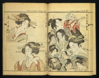 Utamasa (Japanese). <em>Book of 6 Illustrations</em>, 19th century. Paper, 8 5/8 x 5 7/8 in. (21.9 x 14.9 cm). Brooklyn Museum, Anonymous gift, 76.151.63 (Photo: Brooklyn Museum, 76.151.63_SL1.jpg)