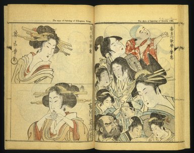 Kawanabe Kyosai (Japanese, 1831-1889). <em>Kyosai Kadan Nihen (Pictorial Accounts of Kyosai), Part II, Volume 3</em>, 1887. Ink and light colors on paper, 10 1/16 x 6 15/16 in.  (25.6 x 17.6 cm). Brooklyn Museum, Anonymous gift, 76.151.69.3 (Photo: Brooklyn Museum, 76.151.69.3_SL1.jpg)