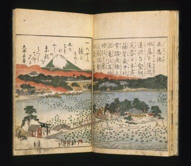 Kitao Masayoshi (Japanese, 1764-1824). <em>Ehon Azuma Kagami, Vol. I</em>, 1810. Paper, 8 7/8 x 6 1/8 in. (22.5 x 15.6 cm). Brooklyn Museum, Anonymous gift, 76.151.89 (Photo: Brooklyn Museum, 76.151.89_page10-11_IMLS_SL2.jpg)