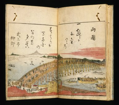 Kitao Masayoshi (Japanese, 1764-1824). <em>Ehon Azuma Kagami, Vol. II</em>, 1810. Paper, 8 7/8 x 6 1/8 in. (22.5 x 15.6 cm). Brooklyn Museum, Anonymous gift, 76.151.90 (Photo: Brooklyn Museum, 76.151.90_page12-13_IMLS_SL2.jpg)