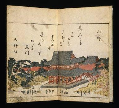 Kitao Masayoshi (Japanese, 1764-1824). <em>Ehon Azuma Kagami, Vol. III</em>, 1810. Paper, 8 7/8 x 6 1/8 in. (22.5 x 15.6 cm). Brooklyn Museum, Anonymous gift, 76.151.91 (Photo: Brooklyn Museum, 76.151.91_page02-03_IMLS_SL2.jpg)