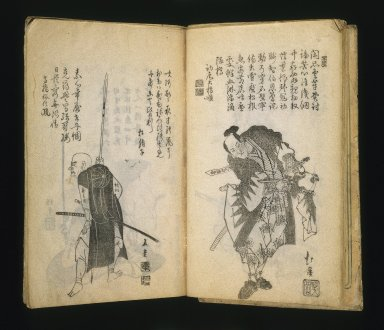 <em>Gishi Shozo Sanshi (Annotated Portraits of Loyal Retainers)</em>, 1850. Paper, 10 3/8 x 7 in. (26.4 x 17.8 cm). Brooklyn Museum, Anonymous gift, 76.151.94 (Photo: Brooklyn Museum, 76.151.94_page34-35_IMLS_SL2.jpg)