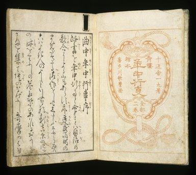 Jippensha Ikku (Japanese). <em>Seiro Ehon Nenju Gyoji (The Year in the Greenhouses)</em>, 1804. Paper, 8 7/8 x 6 1/4 in. (22.5 x 15.9 cm). Brooklyn Museum, Anonymous gift, 76.151.99 (Photo: Brooklyn Museum, 76.151.99_IMLS_SL2.jpg)