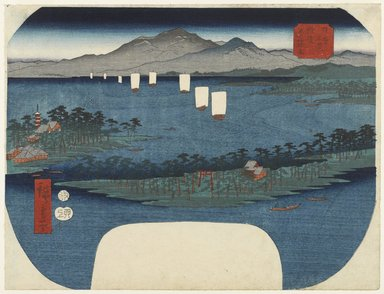 Utagawa Hiroshige (Ando) (Japanese, 1797-1858). <em>Ama No Hashidate in Tango Province from the Series Three Views of Japan (Nihon Sankei)</em>, ca. 1855 (design); later impression. Color woodblock print on paper, Other (Width): 11 1/2 in. (29.2 cm). Brooklyn Museum, Anonymous gift, 76.151.9 (Photo: Brooklyn Museum, 76.151.9_PS4.jpg)