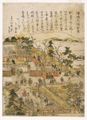 Kitao Shigemasa (Japanese, 1739-1820). <em>View of Tenman Shrine at Tojima, from an untitled series of Famous Places in Edo</em>, ca. 1770. Color woodblock print on paper, 8 1/2 x 6 1/8 in. (21.6 x 15.5 cm). Brooklyn Museum, Gift of Mr. and Mrs. Peter P. Pessutti, 76.183.10 (Photo: Brooklyn Museum, 76.183.10_print_IMLS_SL2.jpg)