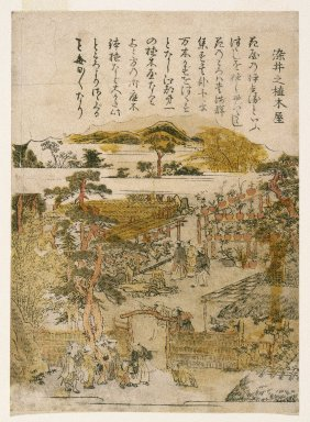 Kitao Shigemasa (Japanese, 1739-1820). <em>Gardens of Somei, from an untitled series of Famous Places in Edo</em>, ca. 1770. Color woodblock print on paper, 8 1/2 x 6 1/8 in. (21.6 x 15.5 cm). Brooklyn Museum, Gift of Mr. and Mrs. Peter P. Pessutti, 76.183.12 (Photo: Brooklyn Museum, 76.183.12_print_IMLS_SL2.jpg)