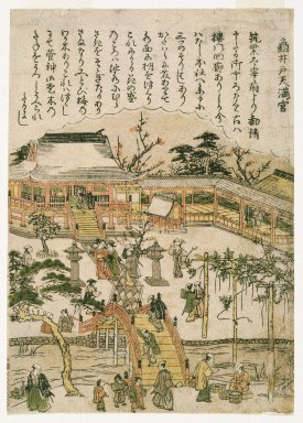 Kitao Shigemasa (Japanese, 1739-1820). <em>Temmangu Shrine at Kameido, from an untitled series of Famous Places in Edo</em>, ca. 1770. Color woodblock print on paper, 8 1/2 x 6 1/8 in. (21.6 x 15.5 cm). Brooklyn Museum, Gift of Mr. and Mrs. Peter P. Pessutti, 76.183.13 (Photo: Brooklyn Museum, 76.183.13_print_IMLS_SL2.jpg)