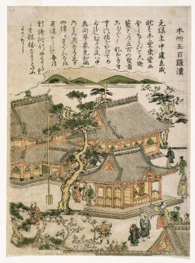 Kitao Shigemasa (Japanese, 1739-1820). <em>Temple of the Five Hundred Rakan, from an untitled series of Famous Places in Edo</em>, ca. 1770. Color woodblock print on paper, 8 1/2 x 6 1/8 in. (21.6 x 15.5 cm). Brooklyn Museum, Gift of Mr. and Mrs. Peter P. Pessutti, 76.183.14 (Photo: Brooklyn Museum, 76.183.14_print_IMLS_SL2.jpg)
