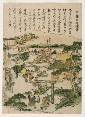 Kitao Shigemasa (Japanese, 1739-1820). <em>Distant View of Nippori, from an untitled series of Famous Places in Edo</em>, ca. 1770. Color woodblock print on paper, 8 1/2 x 6 1/8 in. (21.6 x 15.5 cm). Brooklyn Museum, Gift of Mr. and Mrs. Peter P. Pessutti, 76.183.15 (Photo: Brooklyn Museum, 76.183.15_print_IMLS_SL2.jpg)