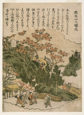 Kitao Shigemasa (Japanese, 1739-1820). <em>Cherry Blossom Season at Mt. Asuka, from an untitled series of Famous Places in Edo</em>, ca. 1770. Color woodblock print on paper, 8 1/2 x 6 1/8 in. (21.6 x 15.5 cm). Brooklyn Museum, Gift of Mr. and Mrs. Peter P. Pessutti, 76.183.16 (Photo: Brooklyn Museum, 76.183.16_print_IMLS_SL2.jpg)