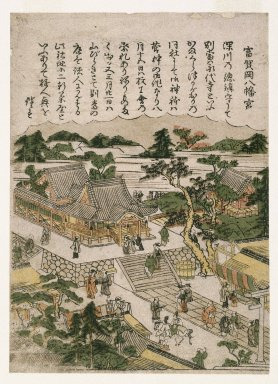 Kitao Shigemasa (Japanese, 1739-1820). <em>Tomigaoka Hachiman Shrine, from an untitled series of Famous Places in Edo</em>, ca. 1770. Color woodblock print on paper, 8 1/2 x 6 1/8 in. (21.6 x 15.5 cm). Brooklyn Museum, Gift of Mr. and Mrs. Peter P. Pessutti, 76.183.18 (Photo: Brooklyn Museum, 76.183.18_IMLS_SL2.jpg)