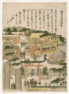 Kitao Shigemasa (Japanese, 1739-1820). <em>Homeiji Temple at Zoshigaya, from an untitled series of Famous Places in Edo</em>, ca. 1770. Color woodblock print on paper, 8 1/2 x 6 1/8 in. (21.6 x 15.5 cm). Brooklyn Museum, Gift of Mr. and Mrs. Peter P. Pessutti, 76.183.19 (Photo: Brooklyn Museum, 76.183.19_IMLS_SL2.jpg)