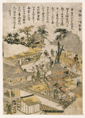 Kitao Shigemasa (Japanese, 1739-1820). <em>Asakusa Temple at Kinryusan, from an untitled series of Famous Places in Edo</em>, ca. 1770. Color woodblock print on paper, 8 1/2 x 6 1/8 in. (21.6 x 15.6 cm). Brooklyn Museum, Gift of Mr. and Mrs. Peter P. Pessutti, 76.183.1 (Photo: Brooklyn Museum, 76.183.1_print_IMLS_SL2.jpg)