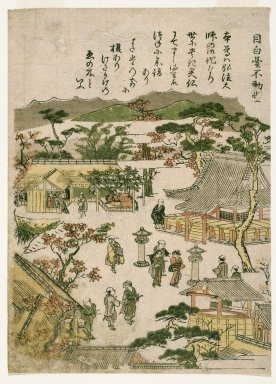 Kitao Shigemasa (Japanese, 1739-1820). <em>Mejiro Fudo Shrine, from an untitled series of Famous Places in Edo</em>, ca. 1770. Color woodblock print on paper, 8 1/2 x 6 1/8 in. (21.6 x 15.5 cm). Brooklyn Museum, Gift of Mr. and Mrs. Peter P. Pessutti, 76.183.20 (Photo: Brooklyn Museum, 76.183.20_IMLS_SL2.jpg)