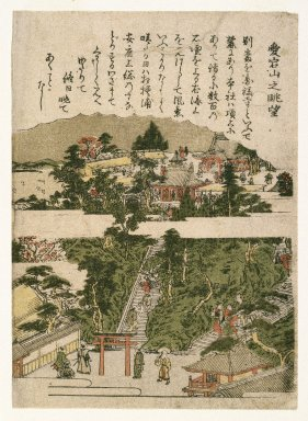 Kitao Shigemasa (Japanese, 1739-1820). <em>Panoramic View of Atagoyama, from an untitled series of Famous Places in Edo</em>, ca. 1770. Color woodblock print on paper, 8 1/2 x 6 1/8 in. (21.6 x 15.5 cm). Brooklyn Museum, Gift of Mr. and Mrs. Peter P. Pessutti, 76.183.21 (Photo: Brooklyn Museum, 76.183.21_IMLS_SL2.jpg)