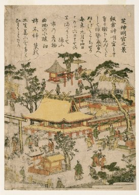 Kitao Shigemasa (Japanese, 1739-1820). <em>View of Shiba Shinmei Shrine, from an untitled series of Famous Places in Edo</em>, ca. 1770. Color woodblock print on paper, 8 1/2 x 6 1/8 in. (21.6 x 15.5 cm). Brooklyn Museum, Gift of Mr. and Mrs. Peter P. Pessutti, 76.183.22 (Photo: Brooklyn Museum, 76.183.22_IMLS_SL2.jpg)