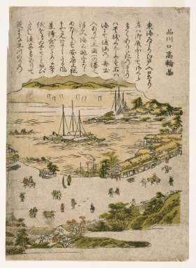 Kitao Shigemasa (Japanese, 1739-1820). <em>View of Takanawa at the Shinagawa Entry, from an untitled series of Famous Places in Edo</em>, ca. 1770. Color woodblock print on paper, 8 1/2 x 6 1/8 in. (21.6 x 15.5 cm). Brooklyn Museum, Gift of Mr. and Mrs. Peter P. Pessutti, 76.183.23 (Photo: Brooklyn Museum, 76.183.23_IMLS_SL2.jpg)