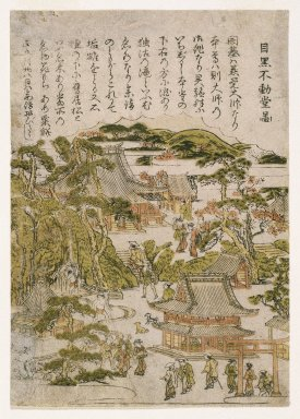 Kitao Shigemasa (Japanese, 1739-1820). <em>View of Meguro Fudo Shrine, from an untitled series of Famous Places in Edo</em>, ca. 1770. Color woodblock print on paper, 8 1/2 x 6 1/8 in. (21.6 x 15.5 cm). Brooklyn Museum, Gift of Mr. and Mrs. Peter P. Pessutti, 76.183.24 (Photo: Brooklyn Museum, 76.183.24_IMLS_SL2.jpg)