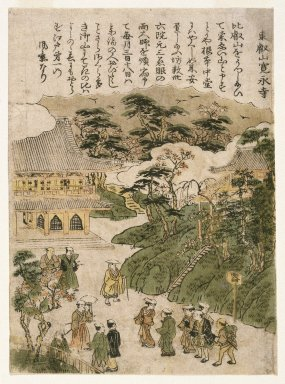 Kitao Shigemasa (Japanese, 1739-1820). <em>Kansui Shrine at Toeizan, from an untitled series of Famous Places in Edo</em>, ca. 1770. Color woodblock print on paper, 8 1/2 x 6 1/8 in. (21.6 x 15.6 cm). Brooklyn Museum, Gift of Mr. and Mrs. Peter P. Pessutti, 76.183.2 (Photo: Brooklyn Museum, 76.183.2_IMLS_SL2.jpg)