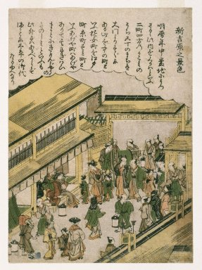 Kitao Shigemasa (Japanese, 1739-1820). <em>Scenes at the New Yoshiwara, from an untitled series of Famous Places in Edo</em>, ca. 1770. Color woodblock print on paper, 8 1/2 x 6 1/8 in. (21.6 x 15.6 cm). Brooklyn Museum, Gift of Mr. and Mrs. Peter P. Pessutti, 76.183.3 (Photo: Brooklyn Museum, 76.183.3_IMLS_SL2.jpg)