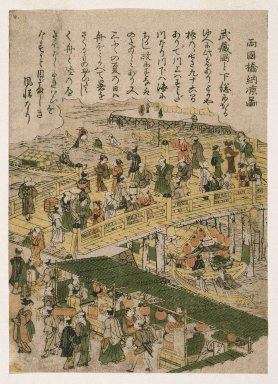 Kitao Shigemasa (Japanese, 1739-1820). <em>Enjoying the Cool Summer Evening at Ryogoku Bridge, from an untitled series of Famous Places in Edo</em>, ca. 1770. Color woodblock print on paper, 8 1/2 x 6 1/8 in. (21.6 x 15.5 cm). Brooklyn Museum, Gift of Mr. and Mrs. Peter P. Pessutti, 76.183.4 (Photo: Brooklyn Museum, 76.183.4_IMLS_SL2.jpg)