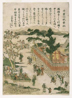 Kitao Shigemasa (Japanese, 1739-1820). <em>Akiba Shrine, from an untitled series of Famous Places in Edo</em>, ca. 1770. Color woodblock print on paper, 8 1/2 x 6 1/8 in. (21.6 x 15.5 cm). Brooklyn Museum, Gift of Mr. and Mrs. Peter P. Pessutti, 76.183.8 (Photo: Brooklyn Museum, 76.183.8_IMLS_SL2.jpg)