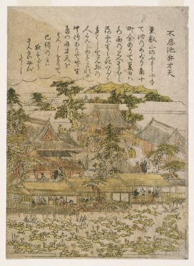 Kitao Shigemasa (Japanese, 1739-1820). <em>Bensai Temple at Fushino Pond, from an untitled series of Famous Places in Edo</em>, ca. 1770. Color woodblock print on paper, 8 1/2 x 6 1/8 in. (21.6 x 15.5 cm). Brooklyn Museum, Gift of Mr. and Mrs. Peter P. Pessutti, 76.183.9 (Photo: Brooklyn Museum, 76.183.9_IMLS_SL2.jpg)