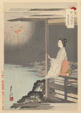 Ogata Gekko (Japanese, 1859-1920). <em>Fireworks in the Distance, from the series An Assortment of Women's Customs</em>, 1891-1892. Color woodblock print on paper, 14 1/2 x 10 in. (36.8 x 25.4 cm). Brooklyn Museum, Gift of Mr. and Mrs. Peter P. Pessutti, 77.264.2 (Photo: Brooklyn Museum, 77.264.2_IMLS_PS3.jpg)