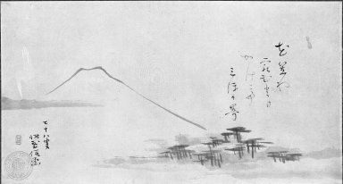 Gyodai Kato (Japanese, died 1792). <em>Mount Fuji, hanging scroll</em>, 18th century. Hanging scroll, ink on paper, Image: 12 3/8 x 23 in. (31.4 x 58.4 cm). Brooklyn Museum, Gift of Dr. and Mrs. Robert Feinberg, 78.197.1 (Photo: Brooklyn Museum, 78.197.1_bw_IMLS.jpg)