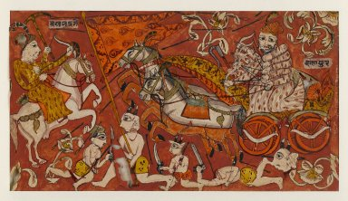 Indian. <em>Battle Scenes from a Bhagavata Purana Series</em>, ca. 1650. Opaque watercolor and gold on thin paper, 8 5/8 x 4 3/4 in. (21.9 x 12.1 cm). Brooklyn Museum, Gift of Dr. and Mrs. Kenneth X. Robbins, 78.203 (Photo: Brooklyn Museum, 78.203_recto_IMLS_PS4.jpg)