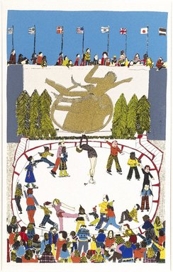 Madeline Poster (American, born 1948). <em>Rockefeller Center</em>, 1976. Serigraph on paper, sheet: 35 3/4 x 24 7/8 in. (90.8 x 63.2 cm). Brooklyn Museum, Designated Purchase Fund, 78.25.5. © artist or artist's estate (Photo: Brooklyn Museum, 78.25.5_SL1.jpg)